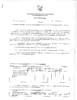 Постановление №547-П от 04.10.2019