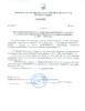 Решение Думы об утверждении программы СЭР 2017-2020 годы