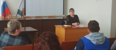 21 марта 2019 года прошел обучающий семинар для СМСП