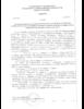 решение Думы от 25.02.2021 № 46_231